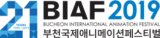 2019 BIAF BUCHEON INTERNATIONAL ANIMATION FESTIVAL